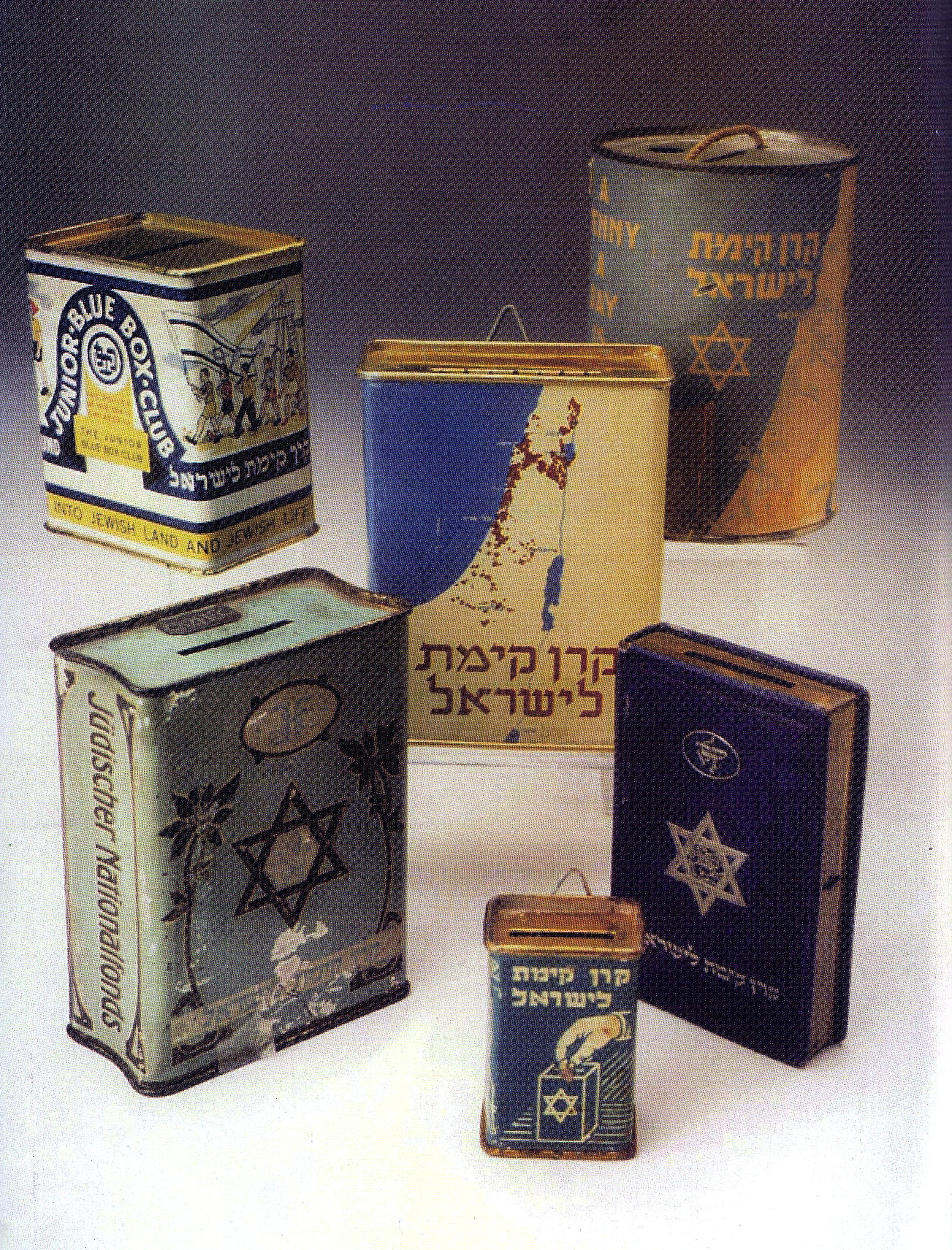 JNF Blue boxes