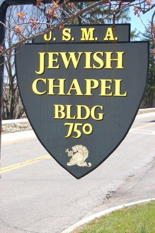USMA West Point Jewish Chapel Sign