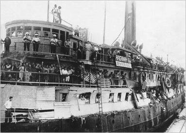 Exodus Ship
