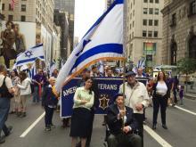 AVILC Celebrate Israel Parade 2016